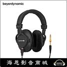 【海恩數位】Beyerdynamic DT250 Pro 250ohms 監聽耳機