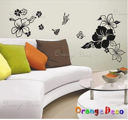 壁貼【橘果設計】浪漫花 DIY組合壁貼/牆貼/壁紙/客廳臥室浴室幼稚園室內設計裝潢
