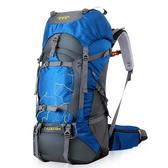 登山背包(中)-實用多隔層造型雙肩後背包4色57w12[時尚巴黎]