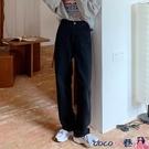 熱賣牛仔褲 黑色牛仔褲女直筒寬鬆拖地褲復古高腰闊腿褲春秋顯瘦百搭褲子長褲 coco