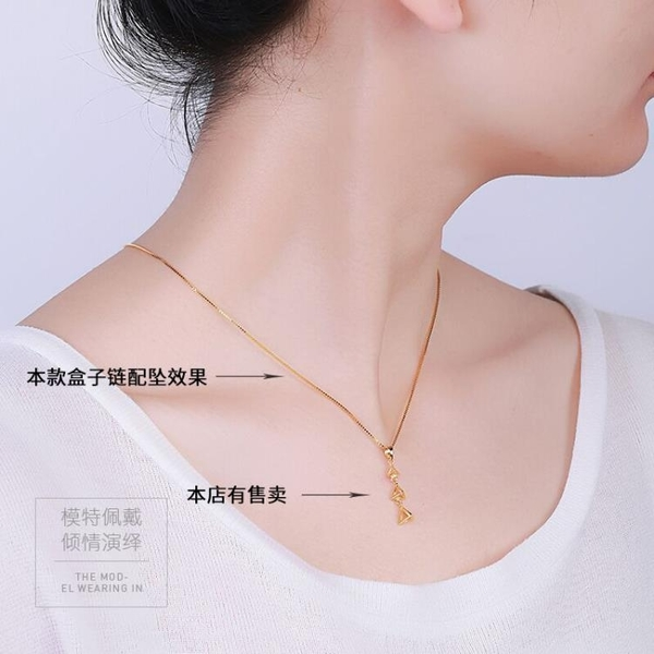18k金金鏈子s925純銀項鏈女鎖骨鏈彩金彩銀鍍24k黃金色配鏈不掉色