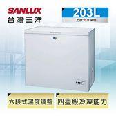 台灣三洋SANLUX【SCF-203M】203公升冷凍櫃