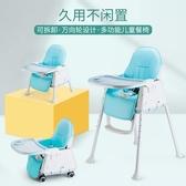 兒童餐桌寶寶餐椅嬰兒吃飯椅便攜式可折疊【奇趣小屋】