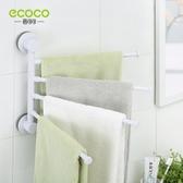 創意吸盤旋轉四桿毛巾架 免打孔浴室衛生間毛巾掛廁所免釘毛巾桿