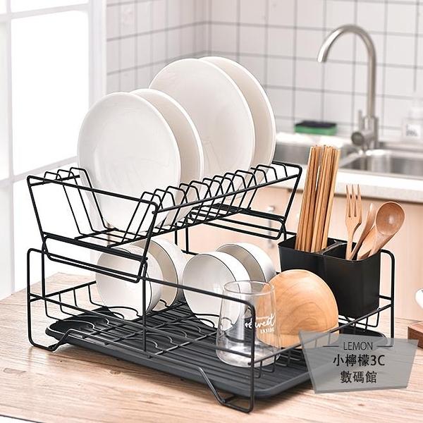 廚房碗碟架瀝水架餐具收納盒碗碟盤子置物架臺面【小檸檬3C】