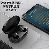 小米無線耳機紅米note9跑步運動雙耳k30/K40蘋果oppo華為通用 可然精品