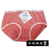 【吉妮儂來】6件組003舒適少女平口棉褲(尺寸free/隨機取色)