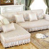 沙發墊四季通用歐式布藝防滑客廳坐墊子全包簡約現代沙發套罩全蓋