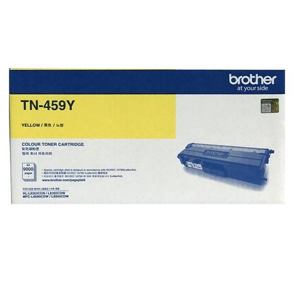 Brother TN-459Y 原廠黃色碳粉匣