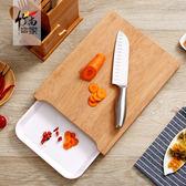 竹尚家創意托盤水果板砧板可立粘板面板案板刀板防霉切菜板占板厚   初見居家