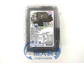 1F4B【魚大俠】FF159蘭揚海師傅-黑魚子(500g/盒)#柳葉魚卵 #蝦卵