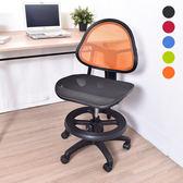 凱堡 小道尼二代全網透氣兒童椅/電腦椅/辦公椅-附腳踏圈(5色)【A13097】