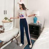 新款韓版時尚短袖T恤休閒運動闊腿褲套裝女時髦兩件套潮     東川崎町