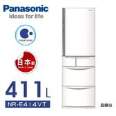 【國際牌】日本製。411L變頻五門冰箱 NR-E414VT-W1晶鑽白(含基本安裝/6期0利率)