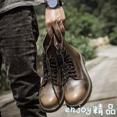 馬丁靴男英倫靴中高幫軍靴工裝靴