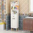 定制北歐衛生間落地儲物櫃浴室轉角櫃窄櫃馬桶邊櫃側櫃牆角置物架QM 依凡卡時尚