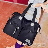 (快速)旅行袋新款大容量韓版女包單肩包斜背布包大包尼龍帆布包手提旅行包