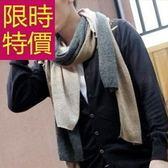 針織圍巾-羊毛精美禦寒保暖防寒男女圍脖3色61y35[巴黎精品]
