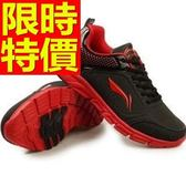 慢跑鞋-好穿大方簡約男運動鞋61h2[時尚巴黎]