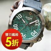 【雙11瘋搶5折! 】NIXON Ranger 45 Leather 軍事風格個性腕錶 A466-2069 現貨!