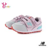 New Balance 574 小童 寶寶運動鞋 寬楦慢跑鞋 P8468#粉紅◆OSOME奧森鞋業