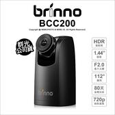 Brinno BCC200 工程用 縮時攝影機 群光公司貨 【12期0利率+送32G】 建築監工 薪創數位