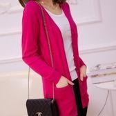 V領外套開衫女中長款外搭修身顯瘦韓版空調針織衫V領外套