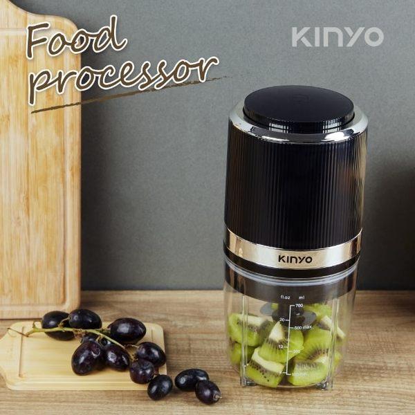 KINYO多功能食物調理機