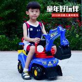 新款兒童挖掘機男孩玩具車挖土機可坐可騎大號學步腳踏工程車igo『潮流世家』