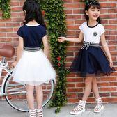 8女童夏裝洋裝2019新款9大童女孩10兒童夏季洋氣公主裙子12歲15  米娜小鋪
