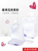 暖手袋 南極人注水熱水袋學生女可愛大號灌水小型迷你裝水暖寶沖水暖水袋 米家