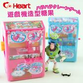 日本 Heart 遊戲機造型糖果 (附玩具) 10g 遊戲機糖果 遊戲機造玩具 玩具 糖果 日本糖果 懷舊