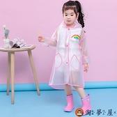 兒童雨衣幼稚園男女童雨披EVA透明防水小孩雨衣【淘夢屋】