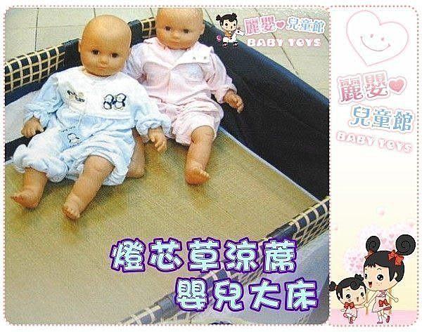 麗嬰兒童玩具館~台灣製-燈心藺草.夏天散熱效果佳的涼蓆墊-嬰兒床涼蓆64*120cm
