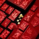 [拉拉百貨]現貨創意紅包 浮雕紅包袋 牛年紅包袋 老版發紅包 Q版立體紅包袋 牛年紅包袋