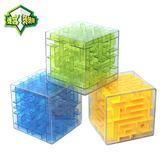 益智玩具 迷宮球魔方3D立體魔幻球走珠沖關智力解減壓幼兒童男女孩益智玩具 莎瓦迪卡