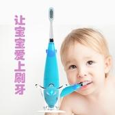 店長推薦 兒童電動牙刷3-6-12歲寶寶軟毛聲波電池牙刷小孩兒童自動牙刷