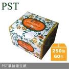 【南紡購物中心】PST單抽衛生紙