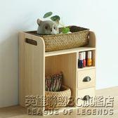 桌面抽屜收納盒置物架木制桌上儲物收納櫃雜物整理箱IGO
