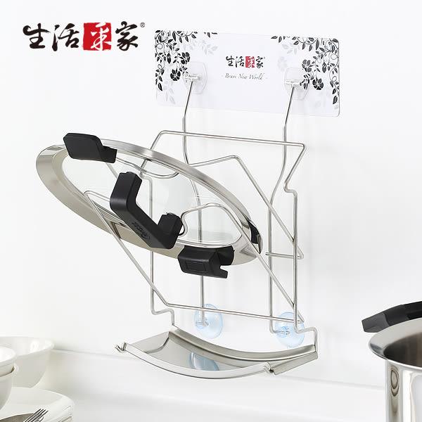 二層鍋蓋架 生活采家 樂貼無痕撕貼 台灣製304不鏽鋼 廚房用 收納置物架#27231
