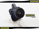 莫名其妙倉庫【CP053 倒車顯影鏡頭】原廠 高解析度 倒車鏡頭 含軌跡 UX升級 8X升級 Focus MK3.5