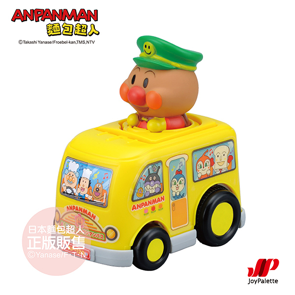 ANPANMAN 麵包超人 PUSH前進小汽車 幼稚園麵包超人巴士(3歲)