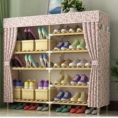 鞋櫃簡易經濟型省空間家用多功能門口鞋架特價防塵實木組裝收納櫃ATF LOLITA