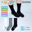 《DKGP660》勁速運動排汗抑菌中筒襪 COOLMAX排汗 Skinlife抑菌 勁速 羽球 網球 運動襪 中筒襪