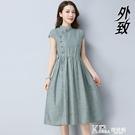 棉麻洋裝 棉麻洋裝收腰顯瘦氣質2021年夏季新款貴夫人媽媽亞麻中長款裙子