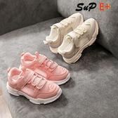 E家人 兒童鞋子 女童網鞋 兒童 透氣 單網 網面 運動鞋