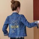 牛仔外套女2020秋季新款韓版長袖彈力修身顯瘦刺繡字母短款夾克女 快速出貨