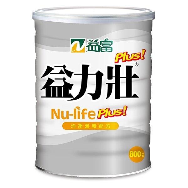 【益富】益力壯Plus 營養均衡配方 800gx12瓶/箱)~箱購9折