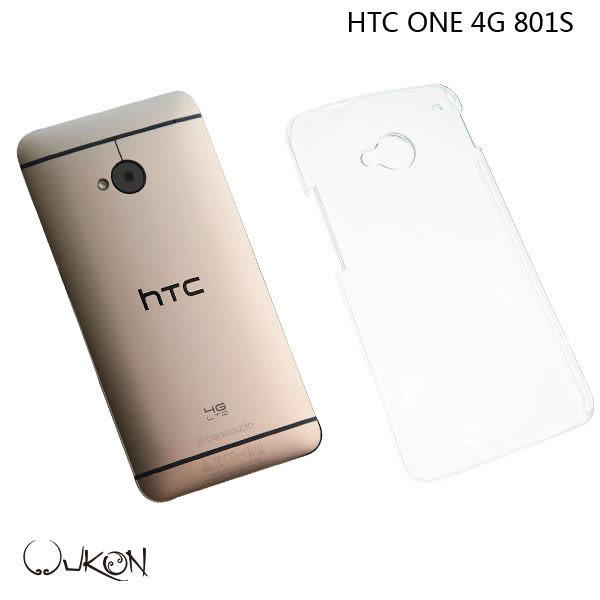 HTC 801s 晶透手機硬殼【WUKON】