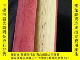 二手書博民逛書店罕見史記精華註譯20091 張學勤.張盛如主編 北京廣播學院出版